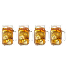 Set of 4 Clear Glass Mason Jars