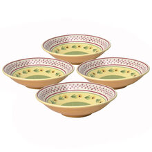 Set of 4 Individual Pasta Dinner Bowls