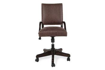 Universal Guys Henry's Desk Chair