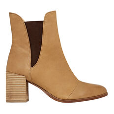 Blair Gusset Boot