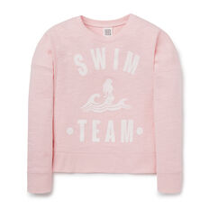 'Swim Team' Windcheater