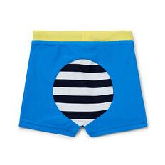 Stripe Bum Swim Short