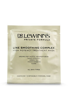 Line Smoothing Complex High Potency Treatment Mask x 6