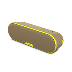 EXTRA BASS Portable Wireless Speaker with Bluetooth (Khaki)