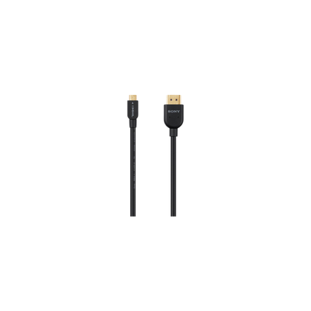 DLC-MC Mobile High-Definition Link Cable