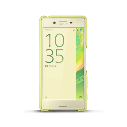 Style Cover SBC22 for Xperia X (Lime Gold)