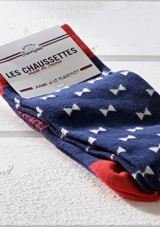 Collab JULES & LE FLAGEOLET: Chaussette unitaire b