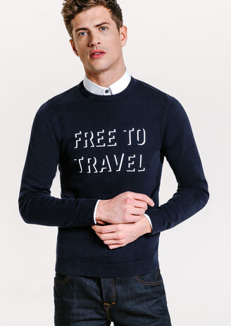 Pull Free To Travel