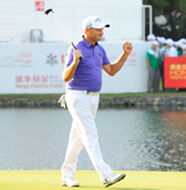 american golf News: Brazel shocks the world in Hong Kong