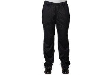 adidas Golf Climastorm Waterproof Trousers