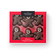 A Dozen Gingerbread Men, , hi-res
