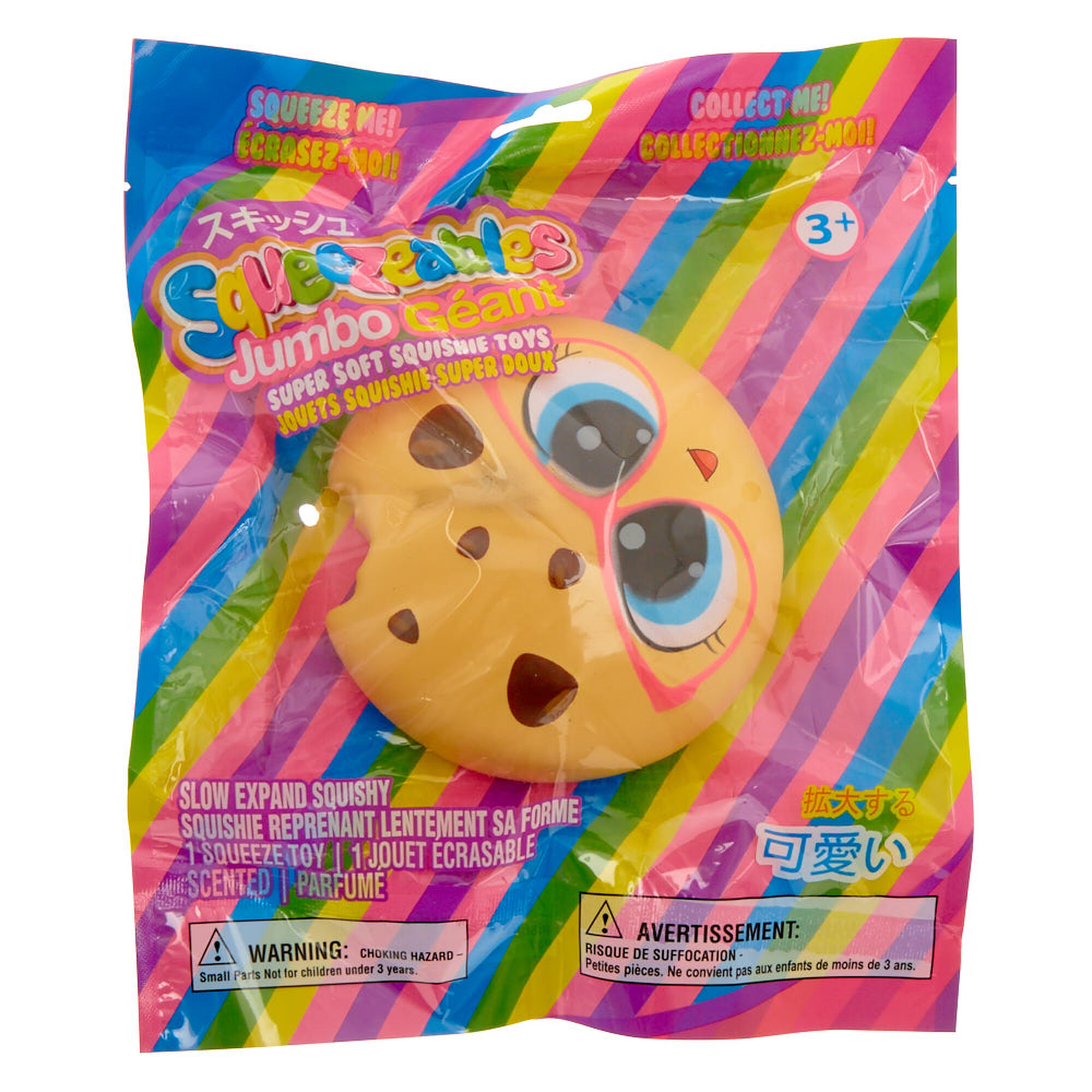Squishy Toys Europe : Chocolate Chip Cookie Squishy Toy Claire s CA
