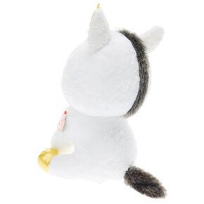 TY Beanie Boos Large Pegasus the Unicorn Plush Toy,