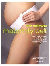 Plus Size Maternity Belt (single), Maternity Belt