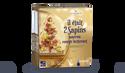 2 sapins marron-courge butternut