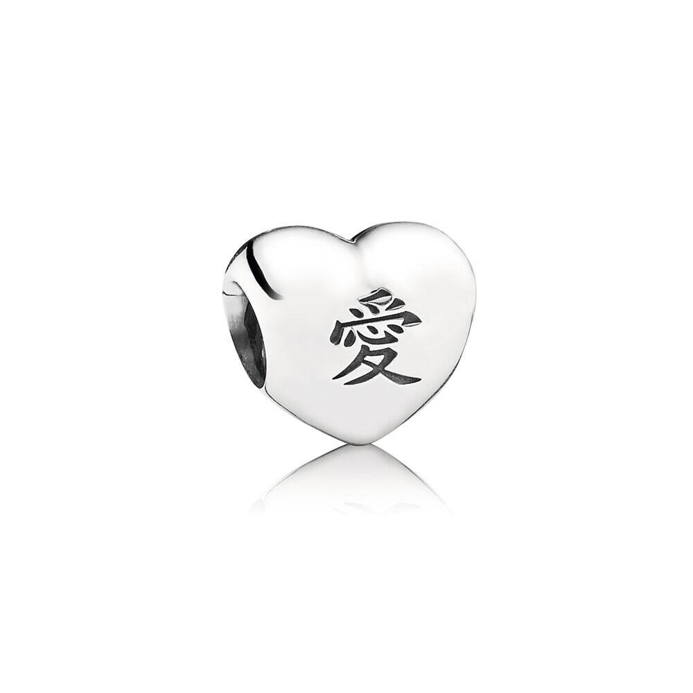 Love Charm Pandora