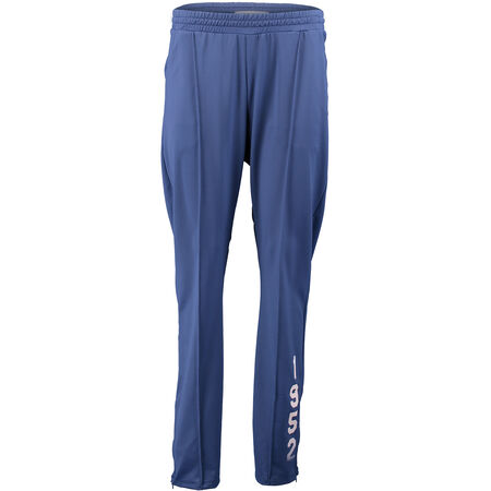 Zip Hem Sweat Pants
