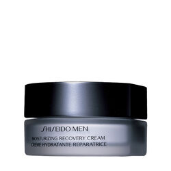 Shiseido Men Moisturising Recovery Cream, , large
