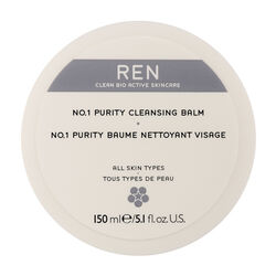 No 1 Purity Cleansing Balm, , large