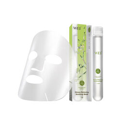 Mung Bean Sprout Stress-Relieving Soothing Mask, , large