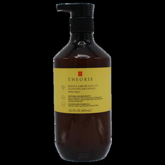 Shampoo Abrillantador con Aceite de Monoi y Buriti, , hi-res