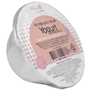 Mascarilla Facial de Yoguth, , hi-res