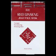 Mascarilla Revitalizante Jelly Ginseng, , hi-res