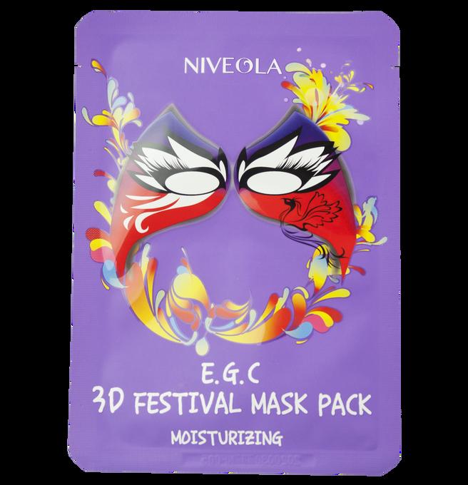 Mascarilla Facial Hidratante 3D Festival Mask, , hi-res