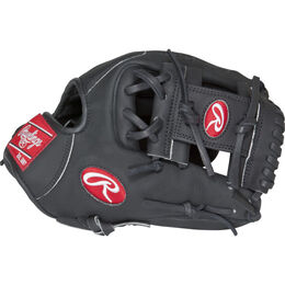 Heart of the Hide 11.25 Infield Glove