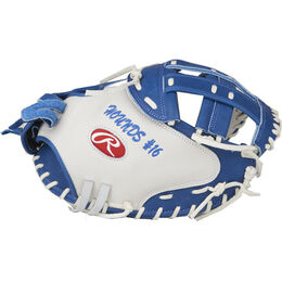 Liberty Advanced One-Off 34in Catcher's Mitt