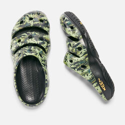 Men's YOGUI ARTS in Camo Green - small view.