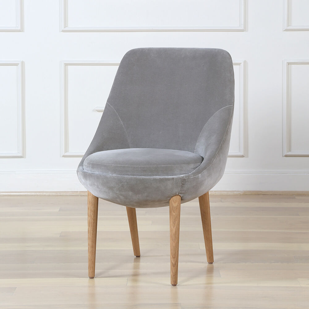 Sonara Side Chair