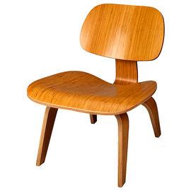 London Drugs Bamboo Chair - Natural - 60 x 56 x 70cm