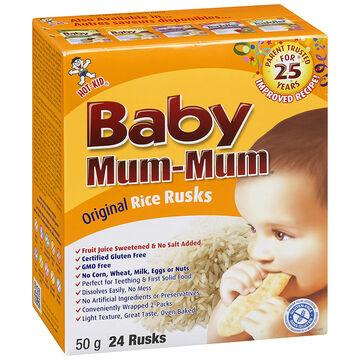 Baby Mum Mum - 50g