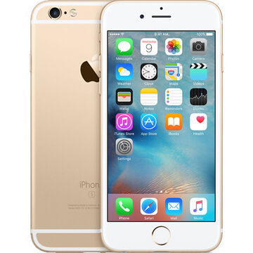 Telus Apple iPhone 6S 16GB - Premium Plus - Gold - PKG 24595