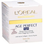 L'Oreal Dermo-Expertise Age Perfect Night Cream - 75ml