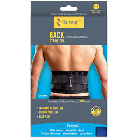 Synergy Back Stabilizing Brace - Small/Medium