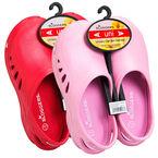 Slogger Unisex Ultra Light Sandal - Size 6-10 - Assorted