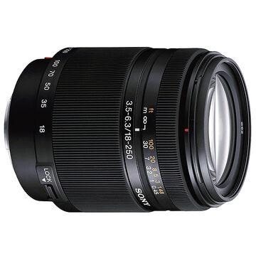 Sony 18-250mm f/3.5-6.3 DT High Magnification Zoom Lens for Alpha DSLR - SAL18250