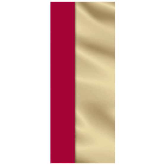 Hallmark Dual Scarlet and Gold Tissue Paper - Elegant Reds - 0199XW 1605