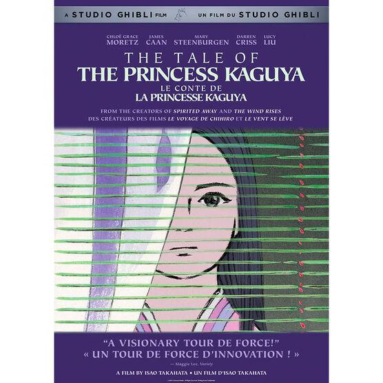 The Tale of the Princess Kaguya - DVD
