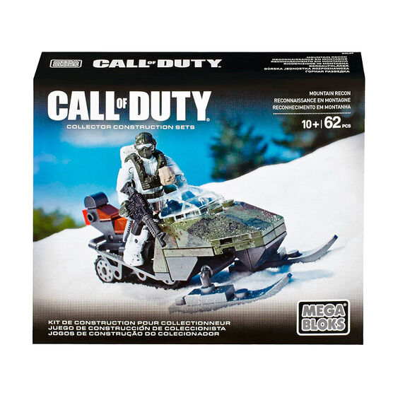 Mega Bloks - Call of Duty - Armored Set - Assorted