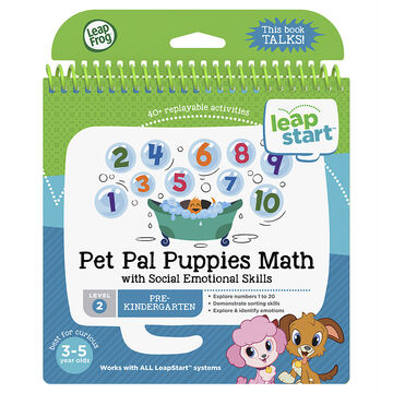 LeapStart Book - Puppy Math - Level 2