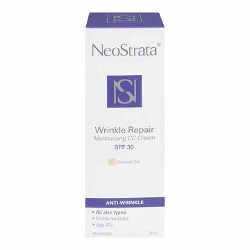 NeoStrata Intense Wrinkle Repair Moisturizing CC Cream with SPF 30 - Universal Tint - 30ml