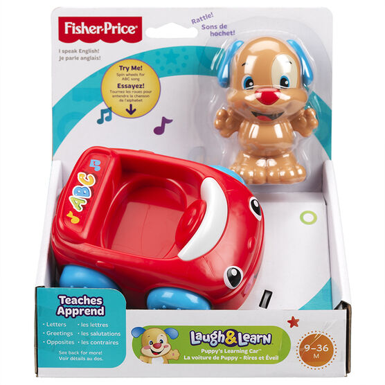 Fisher Price Puppy's Learning Cars - Designs Vary
