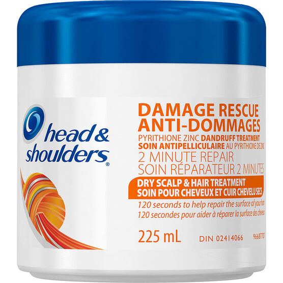 Head & Shoulders Damage Rescue Treatment - 225ml