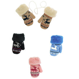 Trendy Kids Mittens - Assorted