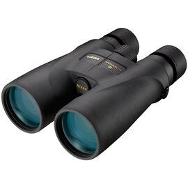 Nikon Monarch 5 20x56 Binoculars - 7583