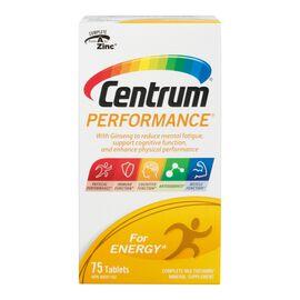 Centrum Performance - 75's