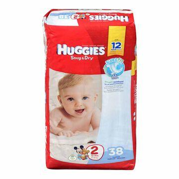 Huggies Snug & Dry Disposable Diaper - Size 2 - 38's